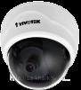 Купольная ip-видеокамера VIVOTEK FD8133