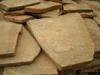 мчп прогресс Песчаник  желто-коричневый