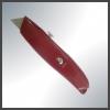 Нож 19мм трапециевидное лезвие, металический, выдвижной