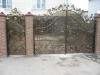 Центр художественной ковки Ворота кованые