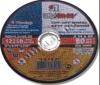 Диск для угловой шлифмашинки Luga Круг отрезной по металлу 125x1.2x22mm