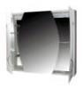 UMT (Украинские Зеркальные Технологии) Шкаф зеркальный  9 ШП с подсветкой 800*600*135 мм