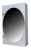 UMT (Украинские Зеркальные Технологии) Шкаф зеркальный  23 ШП 400*600*135 мм