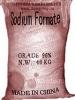 Противоморозная добавка в бетон ФНТ (формиат натрия)