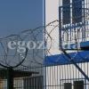 Фотография Егоза™  ЗКР-С Егоза-Стандарт 600/5