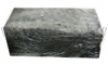 "ООО ""ТД Герметик-Универсал"" Битум нефтяной дорожный вязкий ГОСТ 22245-90  БНД 60/90"