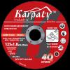 Диск для угловой шлифмашинки Карпаты Круг абразивный отрезной 125x1,0x22,23 Karpaty Zircon Экстра тонкий тип 41