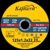 Диск для угловой шлифмашинки Карпаты Круг абразивный отрезной 125x1,2x22,23 КАРПАТЫ (Украина) тип 41
