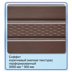 Соффит Панель потолочная Перфорированная (мелкая текстура)