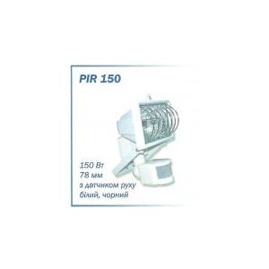 ULTRALIGHT PIR 150