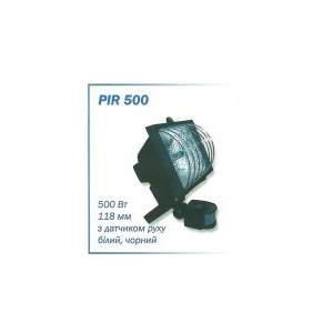 ULTRALIGHT PIR 500