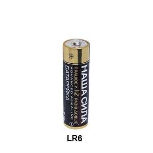 НАША СИЛА Алкалиновые батарейки второго поколения LR6 ADV G2