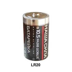 НАША СИЛА Алкалиновые батарейки второго поколения LR20 EXTRA G2