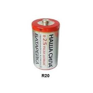 НАША СИЛА Солевые батарейки второго поколения R20