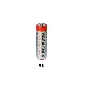 НАША СИЛА Солевые батарейки второго поколения R6