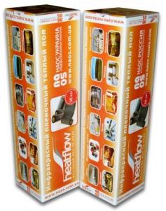 Naos Co. Ltd Комплект теплого пола heatflow (HFP0510) - 15 м.кв.