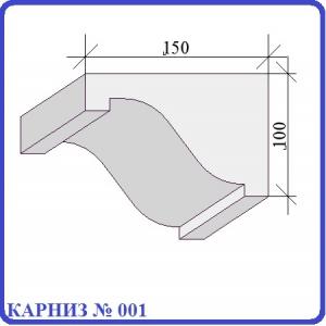 Валькирия Карниз №001