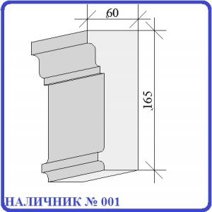 Валькирия Наличник001