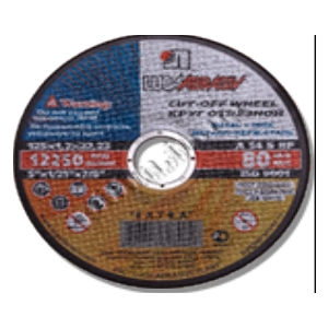 Luga Круг отрезной по металлу 125x1.6x22mm
