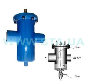 Фильтр-грязевик для воды Ду125мм сварной стальной