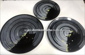 Тарелка дизайнерская 250 мм с нанесением глазури